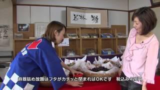 サンテレビ「ひるカフェ」2012年11月16日放送 常盤堂製菓が登場しました
