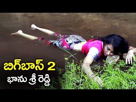 Bhanu Sri Reddy Back 2 Back Scenes   Big Boss 2 Bhanu Sri Reddy   Volga Videos