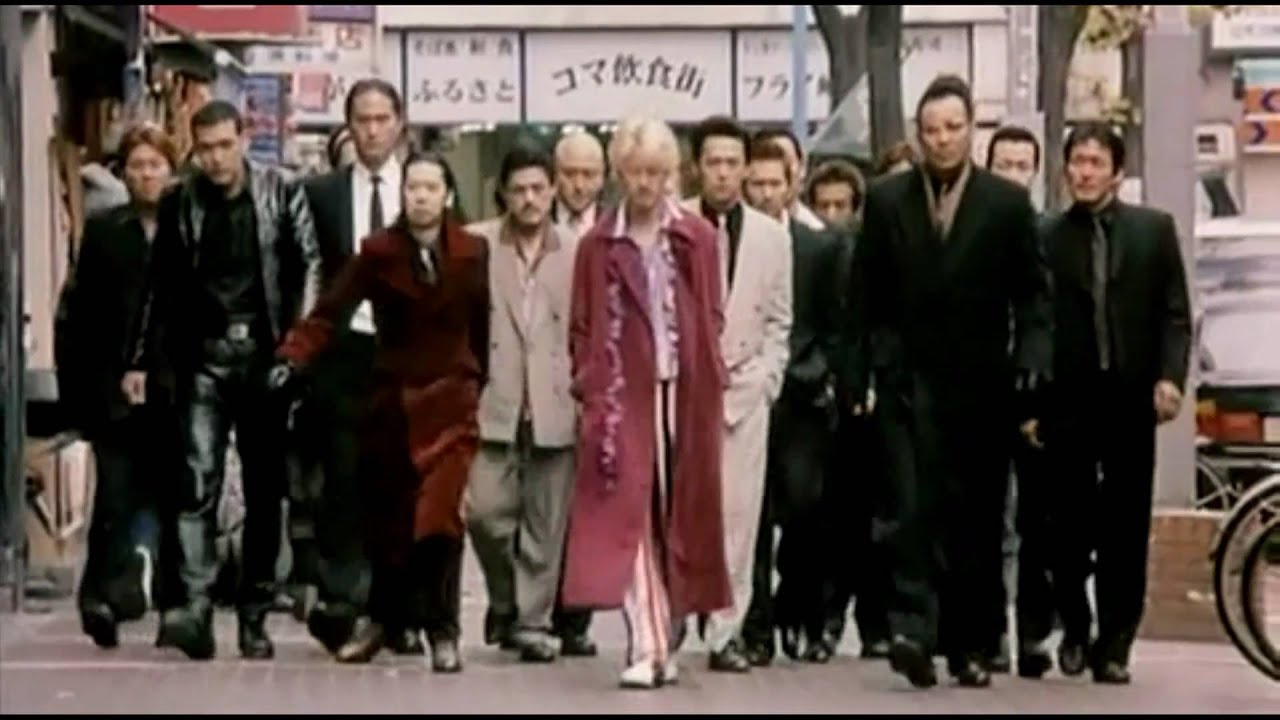 "Ichi The Killer ""Koroshiya 1"" (2001) - Offical Japanese Trailer [HD]"