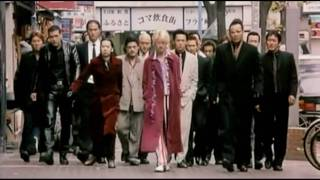 "Ichi The Killer ""Koroshiya 1"" (2001) - Offical Japanese Trailer [HD]"