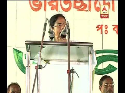 CM Mamata Banerjee again attacks BJP on the occasion of Eid ul-FitrCM Mamata Banerjee agai
