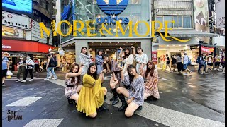 【KPOP IN PUBLIC CHALLENGE 】《 TWICE (트와이스) - MORE \u0026 MORE 》Dance Cover By SO DREAM From Taiwan