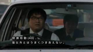 2010年6月12日(土)よりシネマスクエアとうきゅう他、全国運転開始!