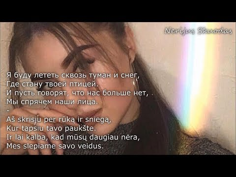 [lyrics] Мотыльки - Lyuba Almann [Dmitry Merkulov Remix] [RU/LT!]