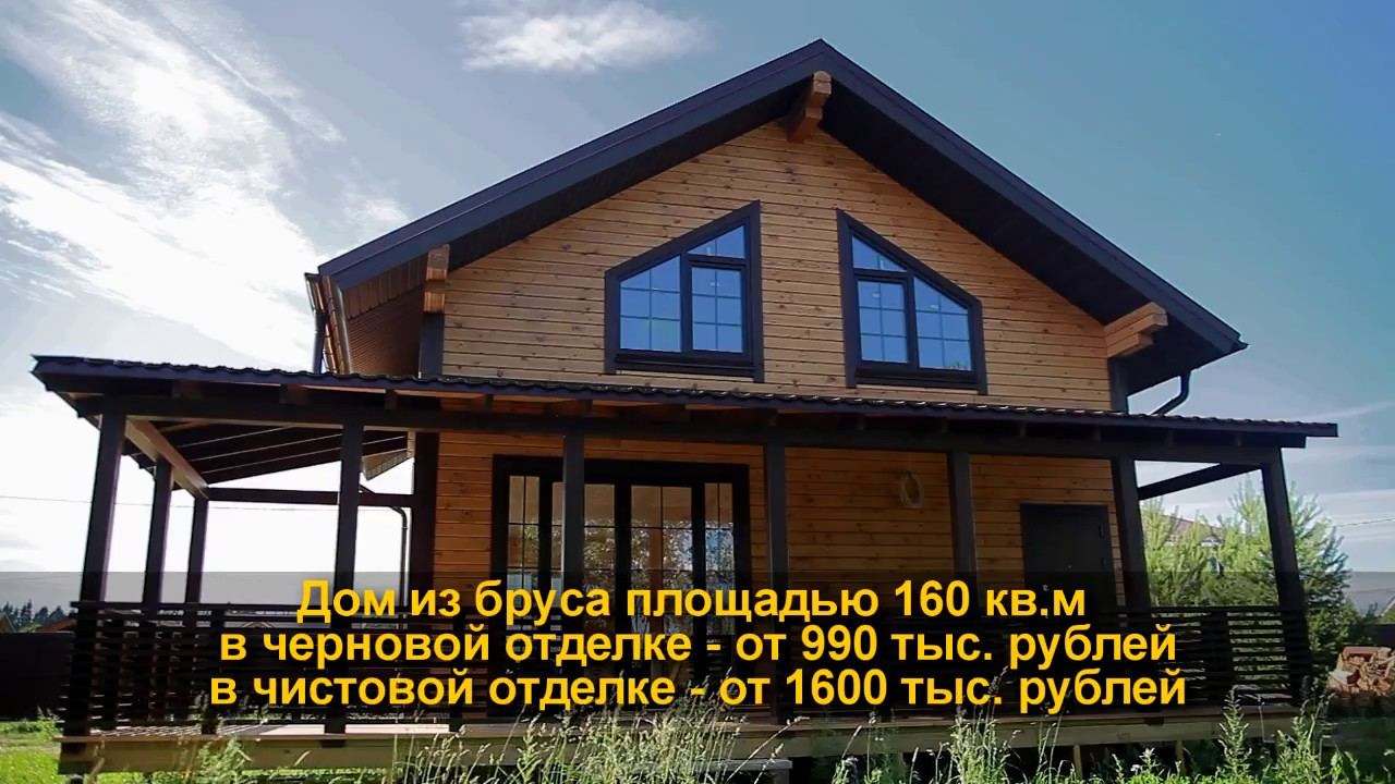 Строительная компания ключ киров альмакор групп строительная компания официальный сайт