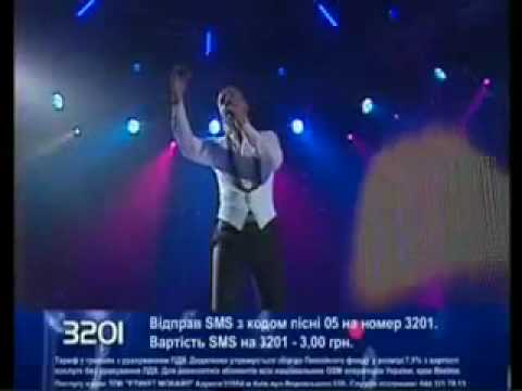 Vasyl Lazarovych - I Love You (Ukraine ESC 2010 Annulled)