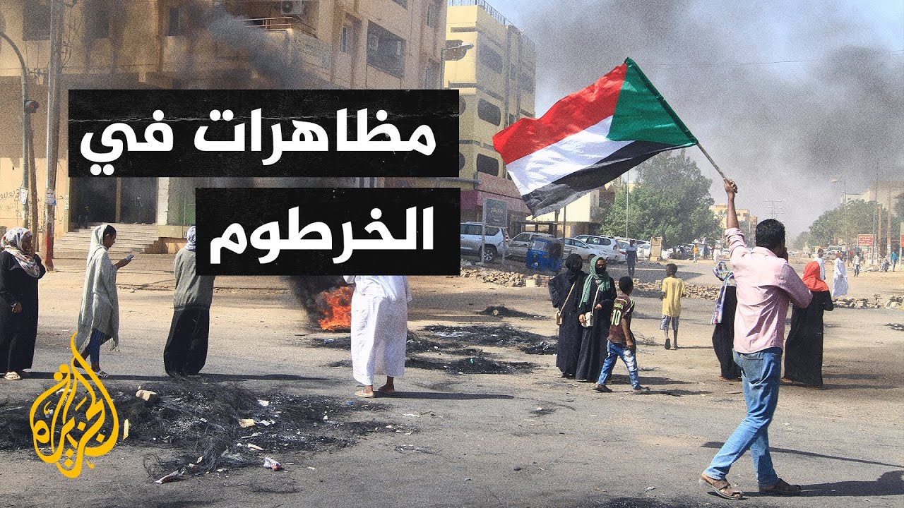 السودان أمام مفترق طرق جديد  - نشر قبل 5 ساعة