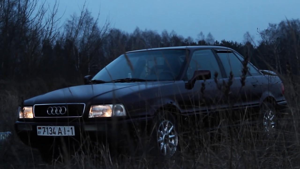 Audi 80 b4 - YouTube