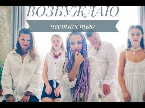 Однажды в России онлайн -