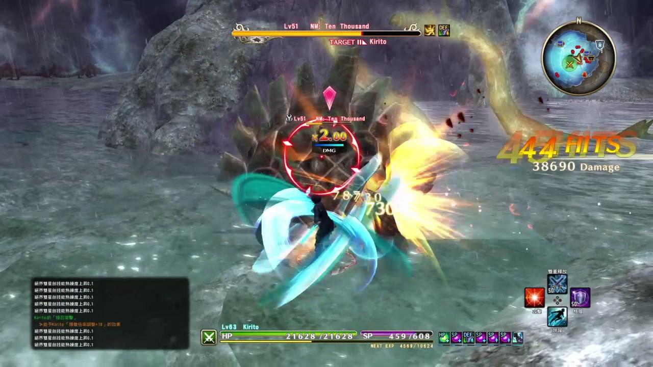 刀劍神域―虛空幻界―快速獲得技能點數與技能熟練度 - YouTube