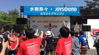 2014/6/1 水樹奈々xJOYSOUND Vitalization