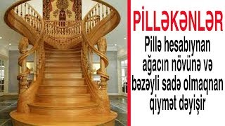 Repeat youtube video Pillekenler/Лестница/Stairs