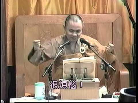 慧律法師 印光大師文鈔菁華錄 05