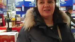 Новый Год 2020 цены Метро кэш керри: Шампанское, МАНДАРИНЫ, КЛУБНИКА!