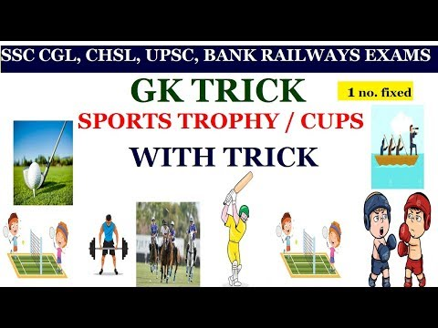 Tricks To Remember Cups And Trophies | Important Sports Cups And Trophies Of India By Trick