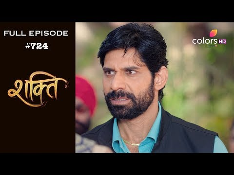 Shakti - 5th March 2019 - शक्ति - Full Episode