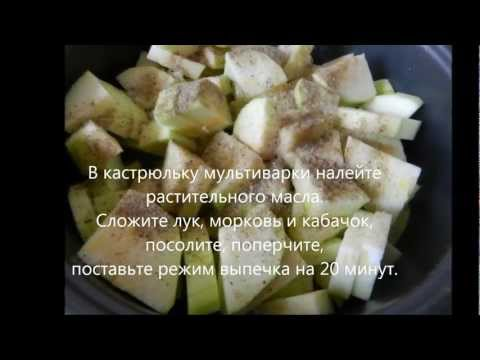 Кабачковая икра в мультиварке рецепт с фото пошагово
