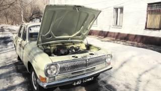 рассказ ГАЗ 24-01 Такси