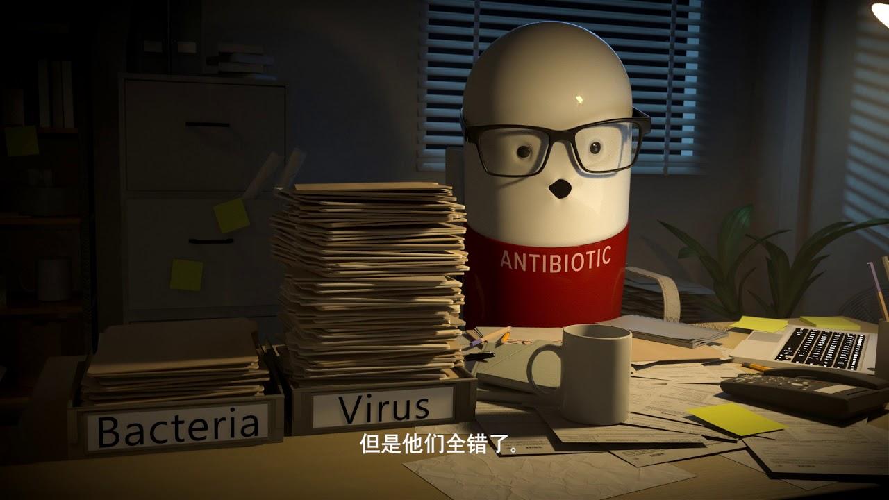 Do antibiotics work on viruses