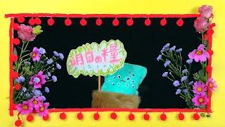 後藤まりこアコースティックviolence POP / 明日の糧 作詞作曲:後藤まりこ 録音:中村宗一郎 撮影:朝岡英輔 撮影協力:宇佐美亮、ryutaro、shigeruuu、オバヒロ、ゾンビ ...