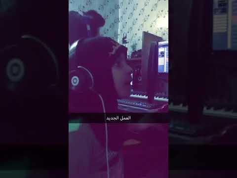 قريباً (الماي) علي الزغير واخته زينب الزغير Ali AL_zekeir