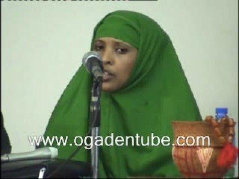 roodo afjano gabay wadani ah - YouTube
