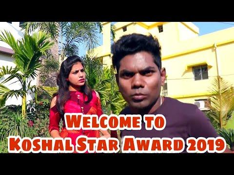 Asun Dekhma Koshal Star Award-2019 (Host- Jogesh Jojo & Krishna Dash)
