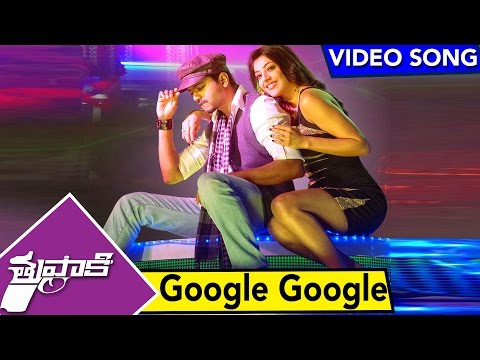 Google Google Video Song || Thuppaki Movie Songs ||Ilayathalapathy Vijay, Kajal Aggarwal