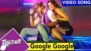 Thuppaki Video Songs || Google Google Video Song || Ilayathalapathy Vijay, Kajal Aggarwal