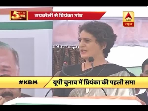 UP does not need 'adopted son', Priyanka Gandhi Vadra attacks PM Modi while addressing ral