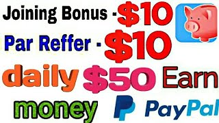 Befrugal apps earn money PayPal with Cashback apps Real Money Earning apps PayPal Technical Dollar