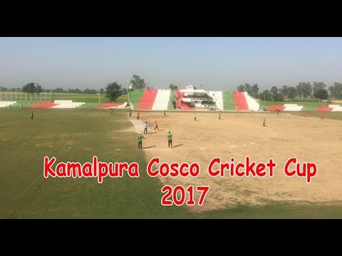 Kamalpura Cosco Cricket Cup 2017