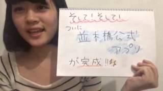 「新型i-Pad」10/3並木橋デイリーニュース【NDN】担当:道京莉羅http://news.yahoo.co.jp/pickup/6133482.