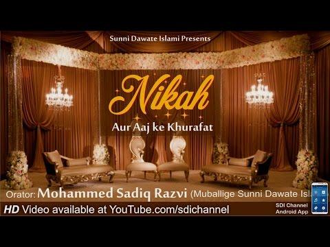 Nikah aur Aaj ke Khurafat - Mohammed Sadiq Razvi