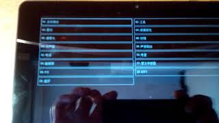 Если рекавери на китайском ??? Hard Reset - Жесткий Сброс Настроек Планшета TurboPad 710.
