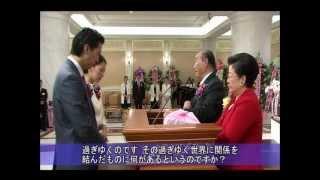 文亨進世界会長就任式・문형진세계회장취임식(2008.4.18)