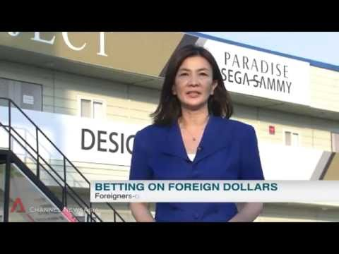 S Korea plans to attract more foreigners to Casino resorts Trending News