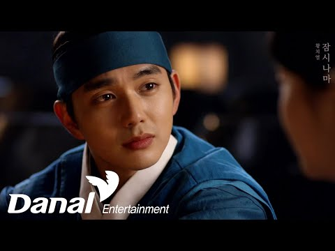 Youtube: For a While / Hwang Chi Yeul