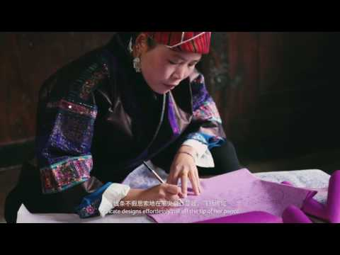 PAPER CUTOUT I Miao Intangible Cultural Heritage