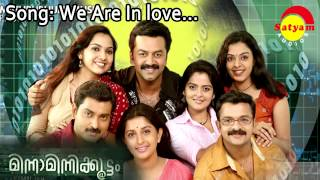 Download Hindi Video Songs - We are in love - Minnaminnikoottam