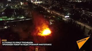 Пожар в недостроенной высотке в Бишкеке 21.05.2018