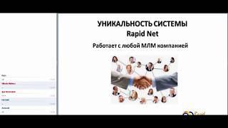 Хочешь продвигать свой бизнес? Смотри это видео!