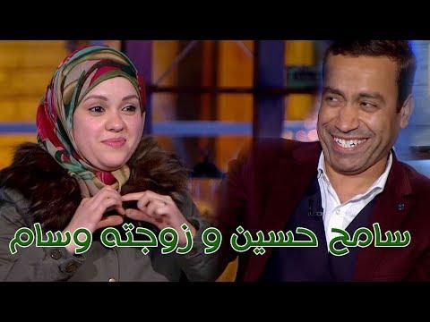 Talata Fe Wa7ed - Episode 35 | تلاته في واحد | شيماء سيف ومادي مع الفنان سامح حسين وزوجته وسام