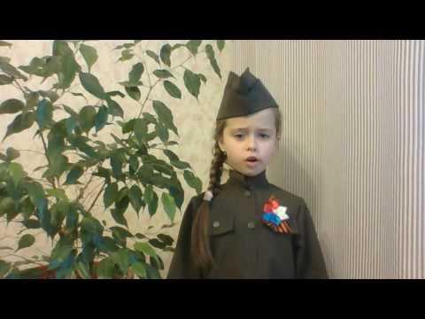 Стих про МИР Света Хуртина 6 лет