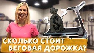 видео беговая дорожка купить