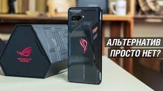 Обзор ASUS Rog Phone: самый крутой смартфон 2018! Главные козыри и недостатки ASUS Rog Phone