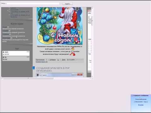скачать php devel studio 2.0 на русском торрентом
