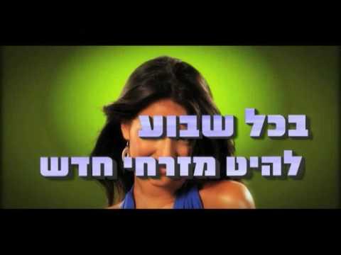 קובי פרץ בפרסומת בערוץ 10