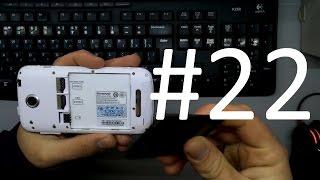Lenovo A760 Hard Reset (скидання)