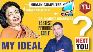 Fastest Periodic Table | India's Math - Memory Genius I Human Computer | Shakuntala Devi